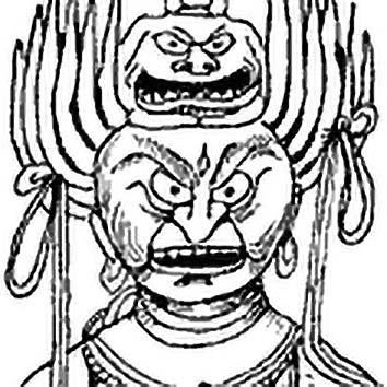 Picture of the Buddhist Love God Aizen Myo'o from our Buddhist mythology image library. Illustration by Chas Saunders.
