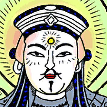 Picture of the Buddhist Light God Amida from our Buddhist mythology image library. Illustration by Chas Saunders.