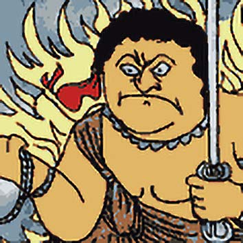 Picture of the Buddhist Protection God Fudo from our Buddhist mythology image library. Illustration by Chas Saunders.