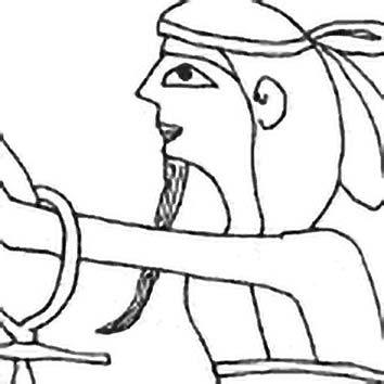 Picture of the Egyptian God Ha from our Egyptian mythology image library. Illustration by Chas Saunders.