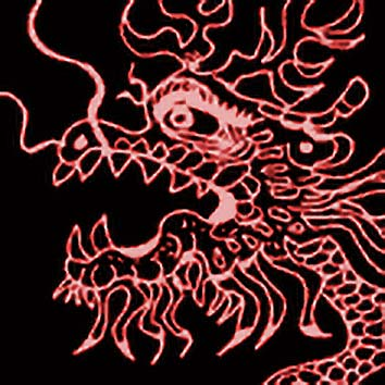 Picture of the Chinese Messenger Spirit Ju Shou from our Chinese mythology image library. Illustration by Chas Saunders.