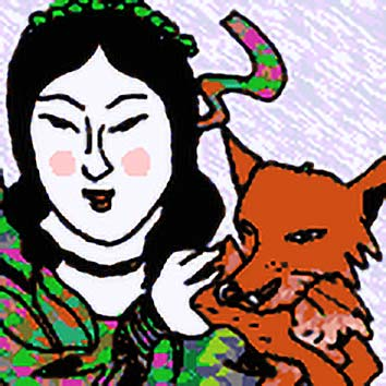 Picture of the Japanese Trickster Spirits Kitsune from our Japanese mythology image library. Illustration by Chas Saunders.