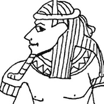 Picture of the Egyptian Sun God Nefertem from our Egyptian mythology image library. Illustration by Chas Saunders.