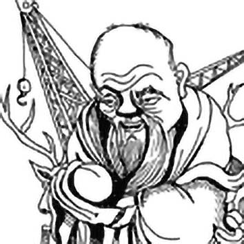 Picture of the Chinese Old Age God Shouxing from our Chinese mythology image library. Illustration by Chas Saunders.