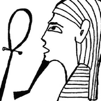 Picture of the Egyptian Air God Shu from our Egyptian mythology image library. Illustration by Chas Saunders.