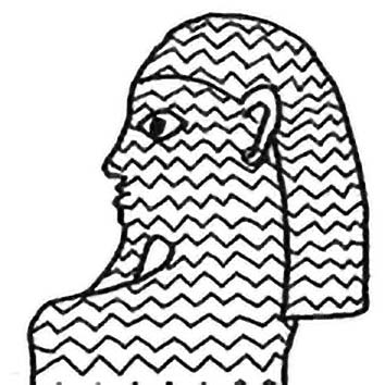 Picture of the Egyptian Fertility God Wadj-wer from our Egyptian mythology image library. Illustration by Chas Saunders.